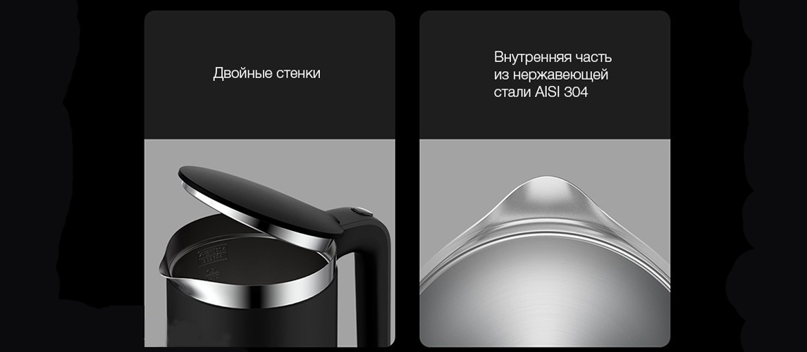 Чайник Xiaomi Viomi Mechanical Kettle
